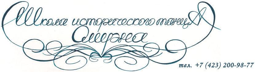 Olirna-vl.ru